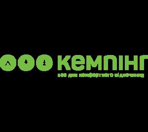 Camping_Logo_Slogan_Pantone_368C_UA